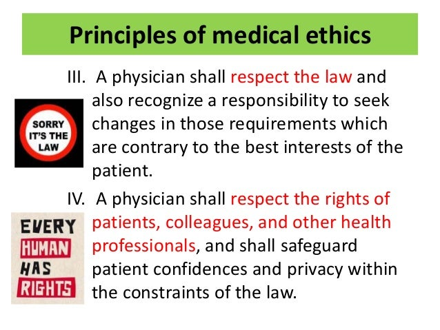 medical ethics and euthanasia There is disagreement among american physicians as to whether the non- maleficence principle excludes the practice of euthanasia.