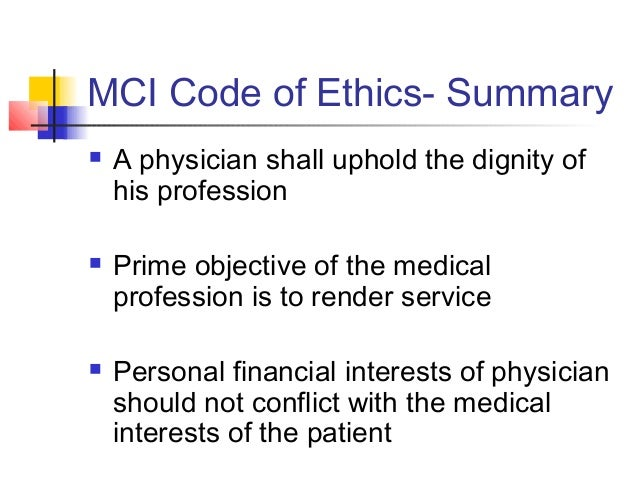 Code of Medical Ethics Overview