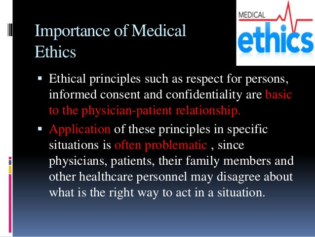 why is confidentiality important in the medical field