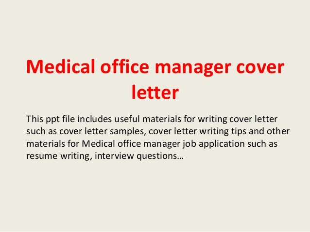Healthcare office administration cover letter