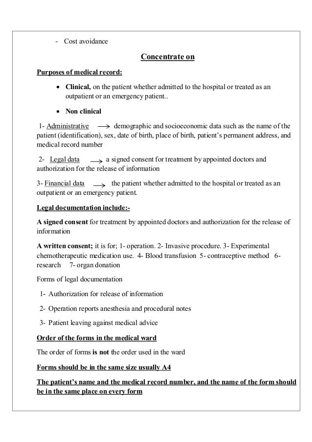 Medical record – Sample Against Medical Advice Form