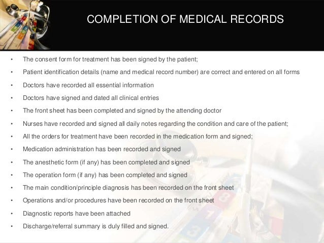 Essay on medical records