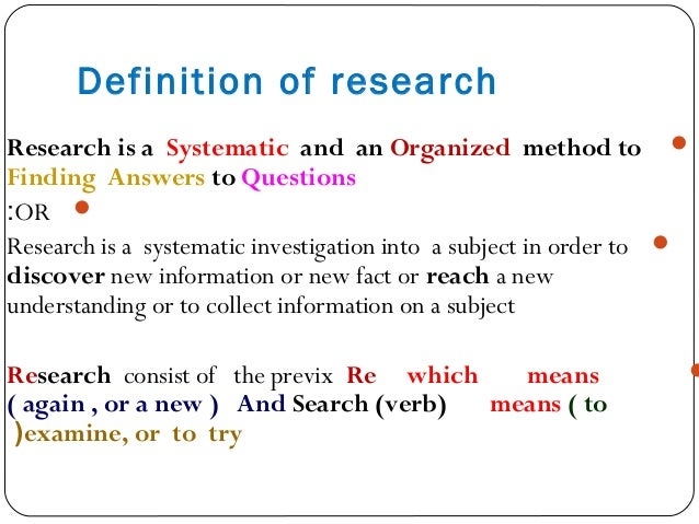 research definition by authors