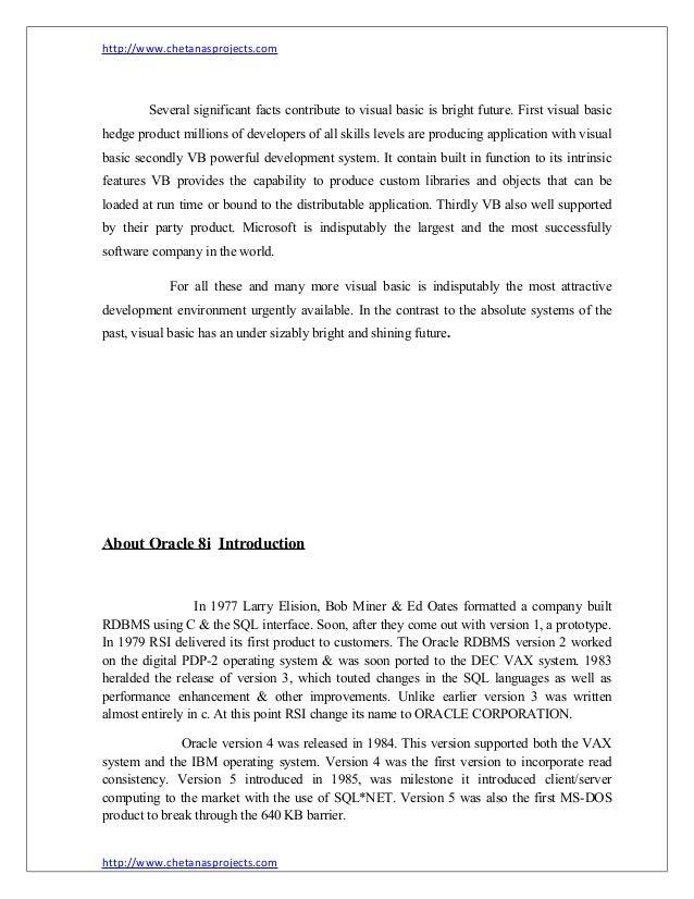 computer shop project report pdf