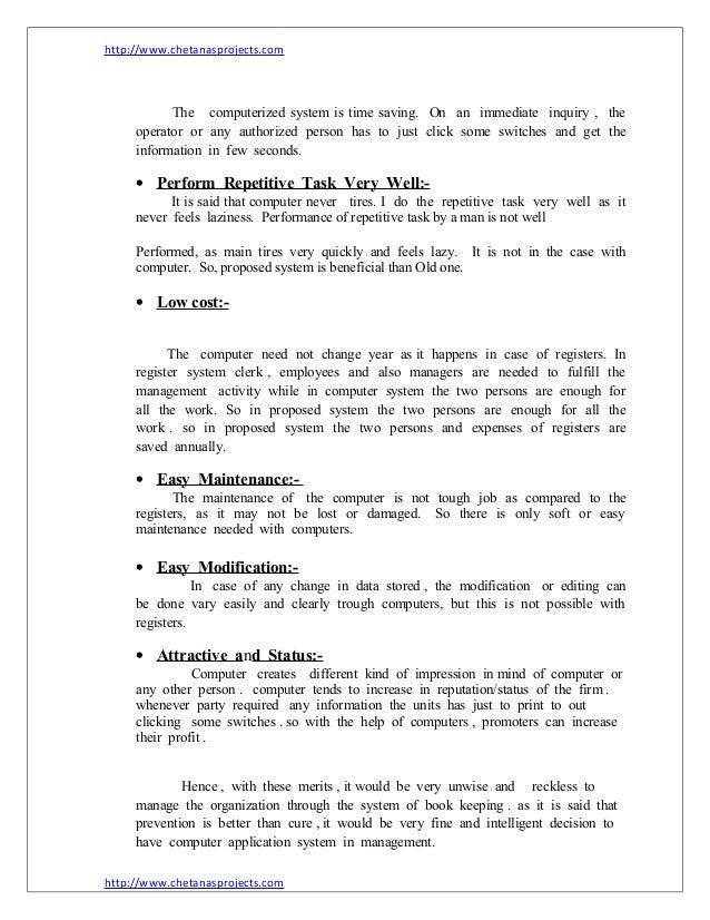 computer shop management system project report pdf