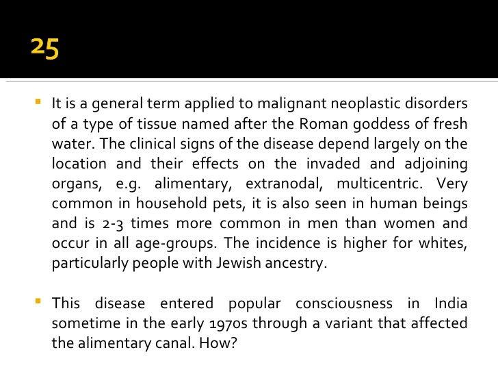 Medical Trivia Quiz - Reverberates 6 0