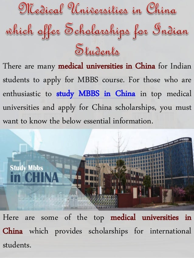 Medical universities in china which offer scholarships for