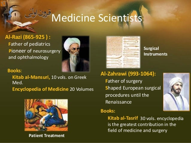 Contribution of muslim scientists in science pdfs