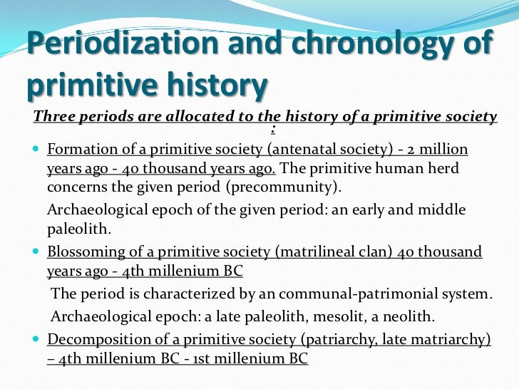 Evolution of a human genus and society(антропосоциогенез)Preconditions : а) The role of work was underlined by the Austra...