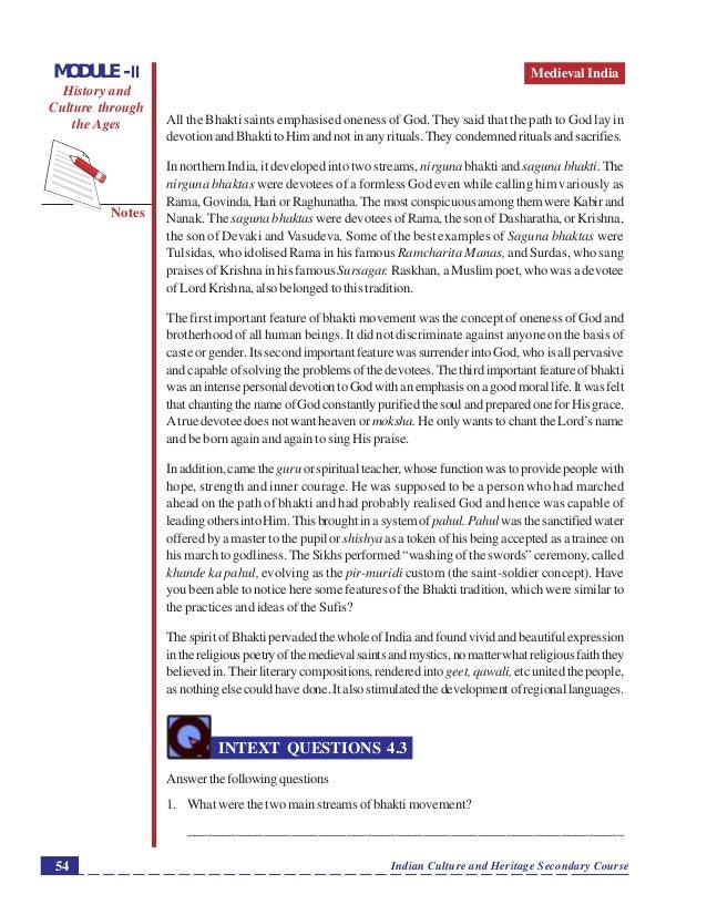 short note on bhakti movement