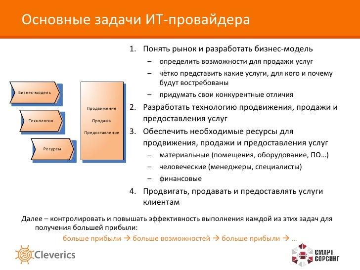 Основные модели построения работы модели социальной работы с молодежью интегративная