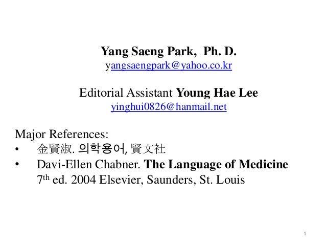 1 Yang Saeng Park, Ph. D. yangsaengpark@yahoo.co.kr Editorial Assistant Young Hae Lee yinghui0826@hanmail.net Major Refere...