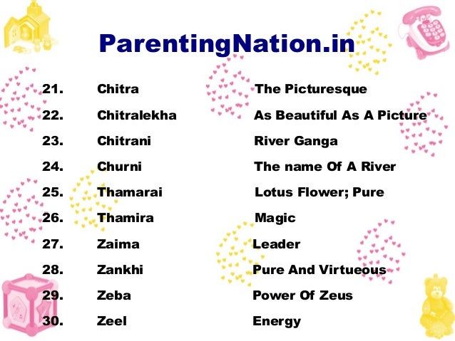 meen rashi baby girl name with meanings