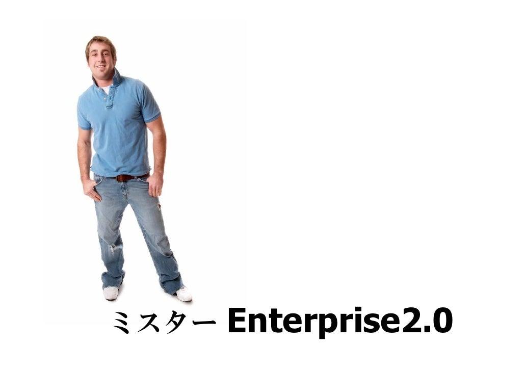 Meet Charlie Japanese Slide 3