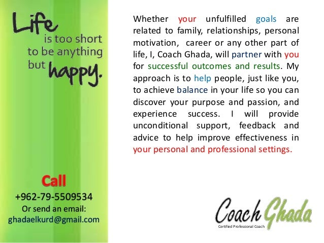 Meet Your Coach: Meet Coach Ghada El Kurd