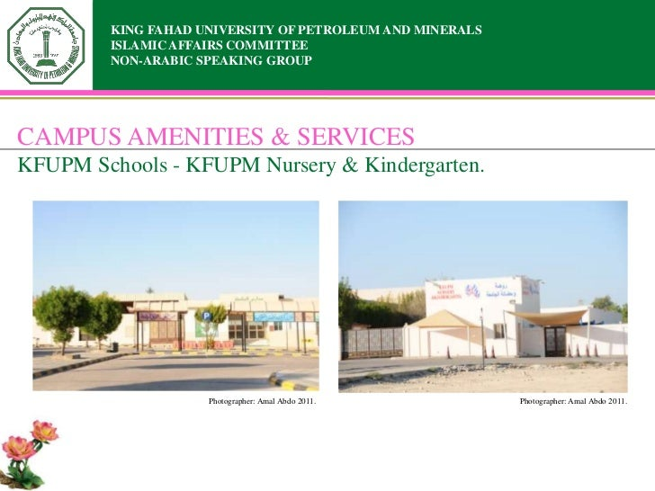 KING FAHAD UNIVERSITY OF PETROLEUM AND MINERALS        ISLAMIC AFFAIRS COMMITTEE        NON-ARABIC SPEAKING GROUPCAMPUS AM...