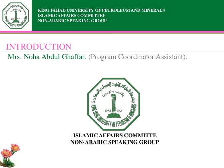 KING FAHAD UNIVERSITY OF PETROLEUM AND MINERALS         ISLAMIC AFFAIRS COMMITTEE         NON-ARABIC SPEAKING GROUPINTRODU...
