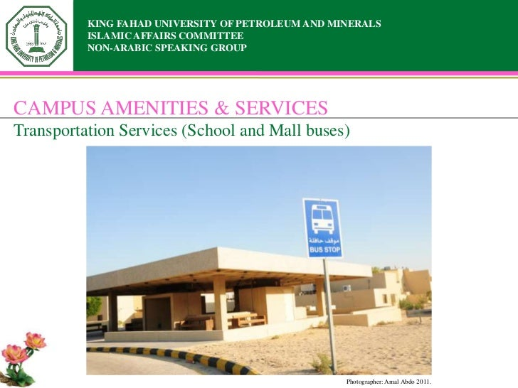 KING FAHAD UNIVERSITY OF PETROLEUM AND MINERALS          ISLAMIC AFFAIRS COMMITTEE          NON-ARABIC SPEAKING GROUPCAMPU...