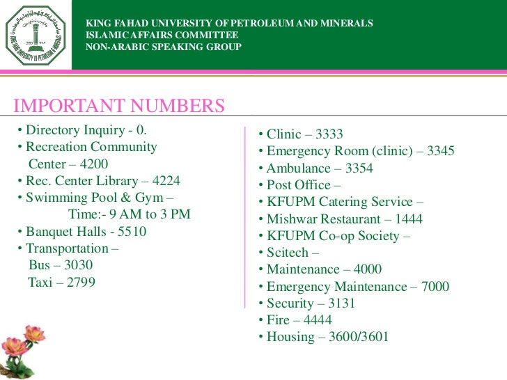 KING FAHAD UNIVERSITY OF PETROLEUM AND MINERALS          ISLAMIC AFFAIRS COMMITTEE          NON-ARABIC SPEAKING GROUPIMPOR...