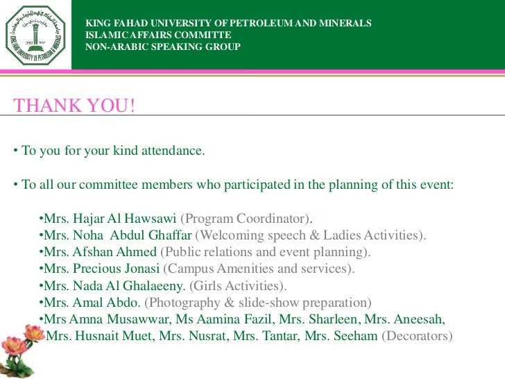KING FAHAD UNIVERSITY OF PETROLEUM AND MINERALS            ISLAMIC AFFAIRS COMMITTE            NON-ARABIC SPEAKING GROUPTH...