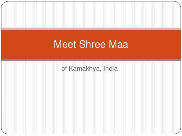 of Kamakhya, IndiaMeet Shree Maa