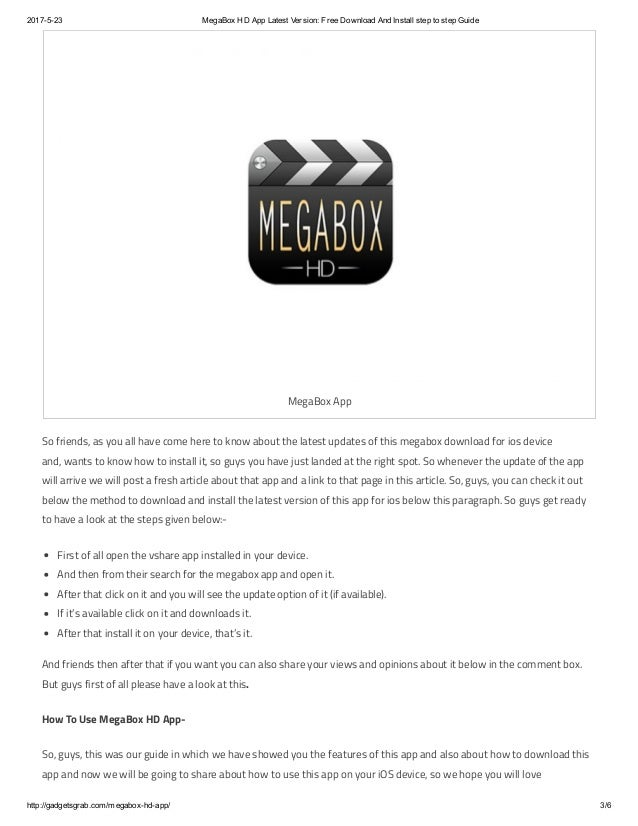Mega box hd app latest version free download and install