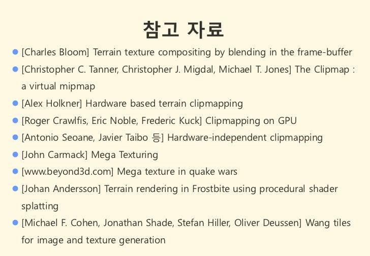 참고 자료 [Charles Bloom] Terrain texture compositing by blending in the frame-buffer [Christopher C. Tanner, Christopher J....