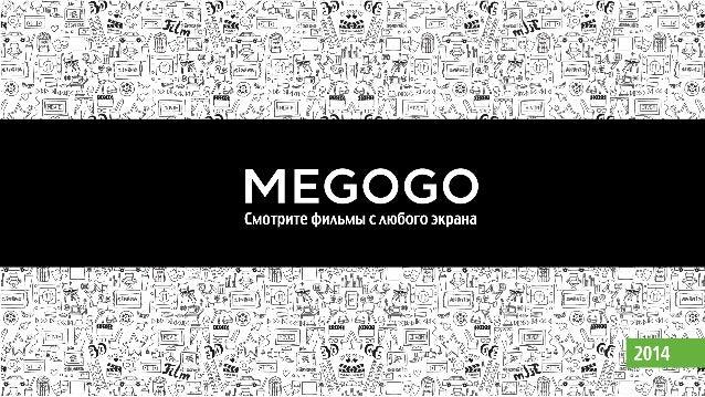 MEGOGO.NET – крупнейший в мире легальный онлайн-кинотеатр для русскоязычной аудитории.     Более 27 000 часов видео с без...