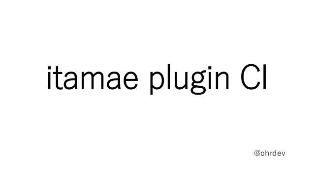 itamae plugin CI @ohrdev
