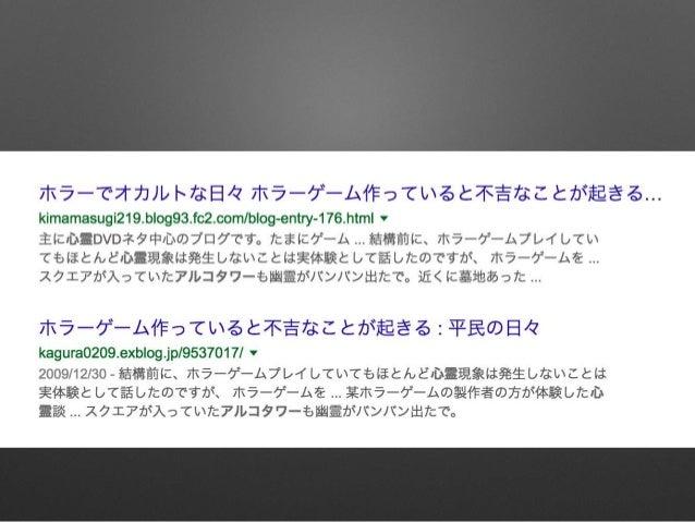 JR東急目黒ビルミニパーク • 「何も出来ない公園」として有名