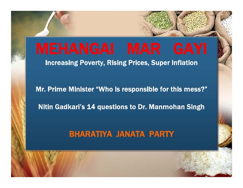 """MEHANGAI MAR GAYI    Increasing Poverty, Rising Prices, Super Inflation   Mr. Prime Minister """"Who is responsible for this ..."""