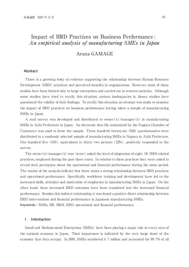 Impact of HRD Practices on Business Performance : An empirical analysis of manufacturing SMEs in Japan Aruna GAMAGE Abstra...