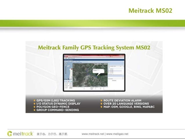 Meitrack group (gps tracker)