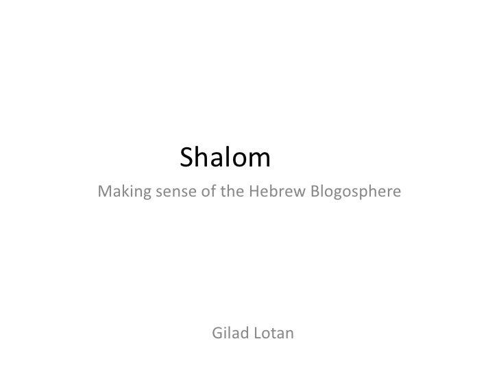 Shalomשלום<br />Making sense of the Hebrew Blogosphere<br />Gilad Lotan<br />