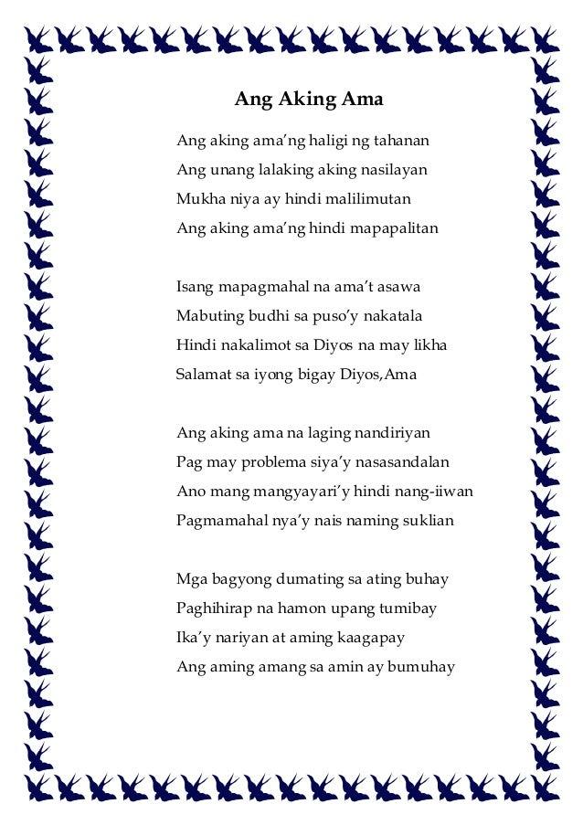 """ang aking talambuhay essay Ang talambuhay ko lunes, marso 21, 2011 """"ang talambuhay ni joan reyes bautista"""" ako po si joan r bautista, ipinanganaknoong july 07, 1994 sa sitio 1,brgysan gabriel,san pablo cityang aking mga magulang ay sina myla at nicolas bautistaat meron po akong tatlong mga kapatid na babae,."""