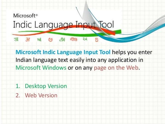 Microsoft Indic Language Input tool Presentation