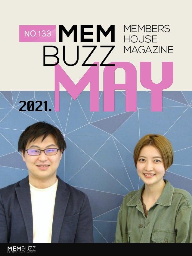 株式会社メンバーズ社内報MEMBUZZ(メンバズ)2021年5月号(♯133)