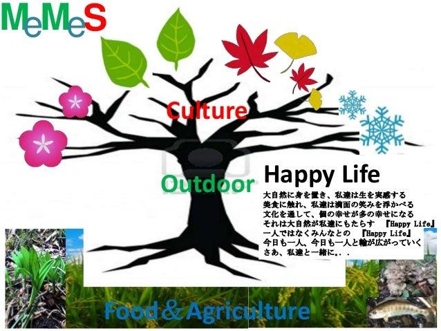 MeMeS        Culture        Outdoor Happy Life                  大自然に身を置き、私達は生を実感する                  美食に触れ、私達は満面の笑みを浮かべる   ...