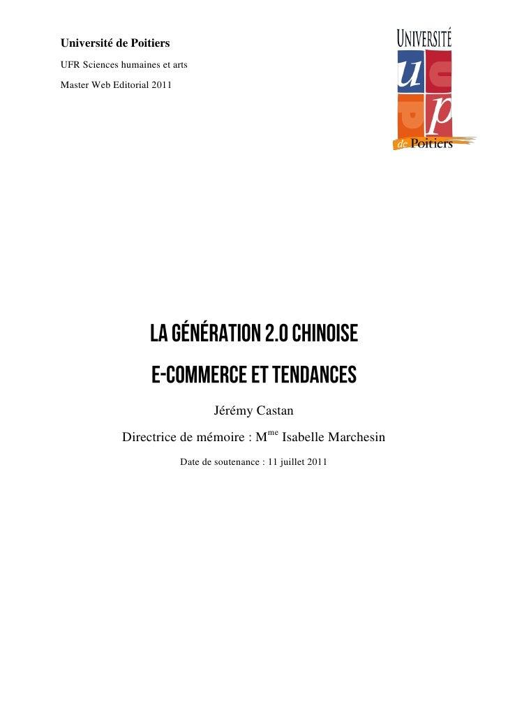 Université de PoitiersUFR Sciences humaines et artsMaster Web Editorial 2011                                    Jérémy Cas...