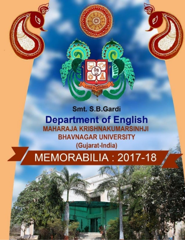 Memorablia 2017-18 1