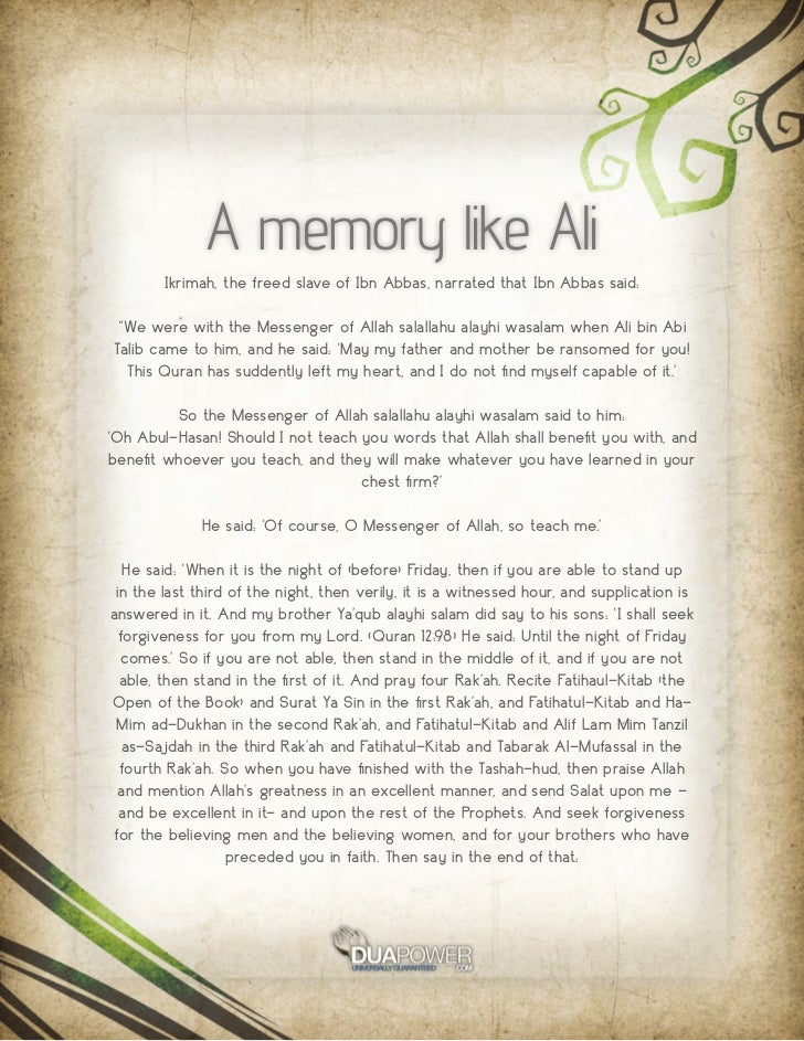 """A memory like Ali        Ikrimah, the freed slave of Ibn Abbas, narrated that Ibn Abbas said: """"We were with the Messenger ..."""