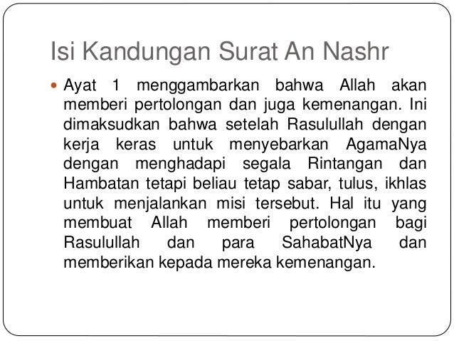 Mengkaji Surah Al Lahab Dan An Nasr 1