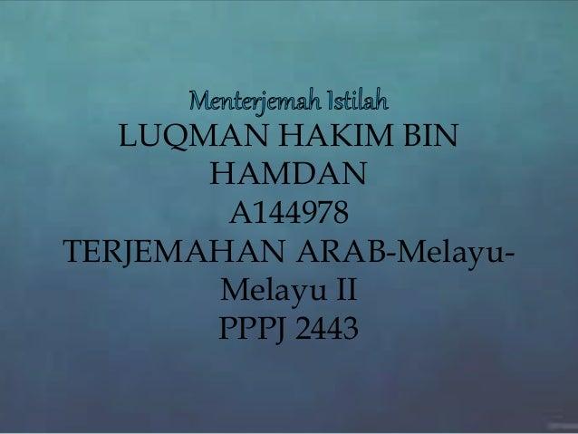 LUQMAN HAKIM BIN HAMDAN A144978 TERJEMAHAN ARAB-Melayu- Melayu II PPPJ 2443