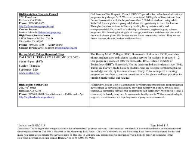 virus research paper topics