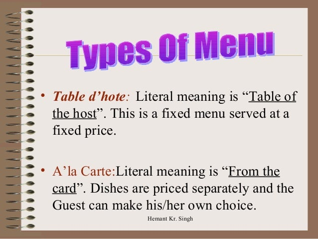 Menu for Hote meaning