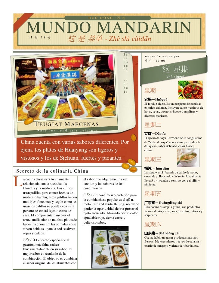 HUÓ     DÒ NG       活 动      MUNDO MANDARIN         这 是 菜单 - Zhè shìcàidān       11 月 18 号                                ...