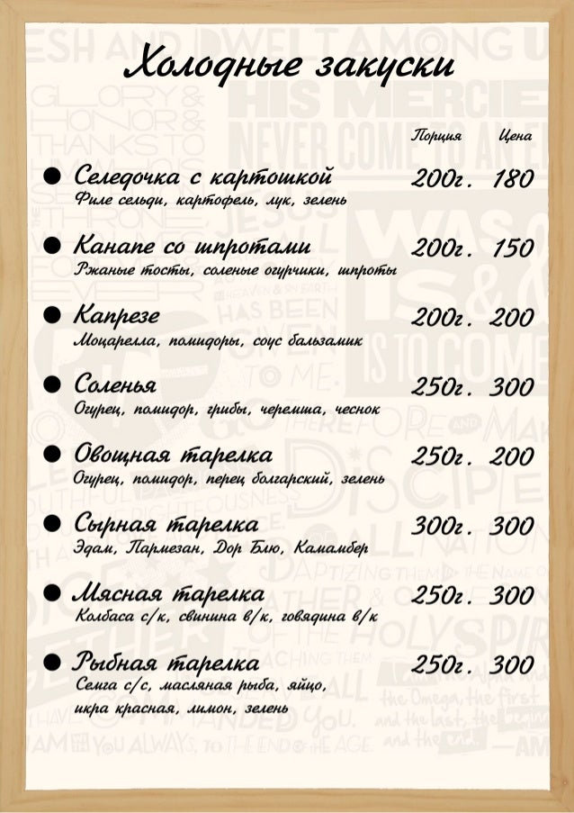 Menu Grenki Kitchen