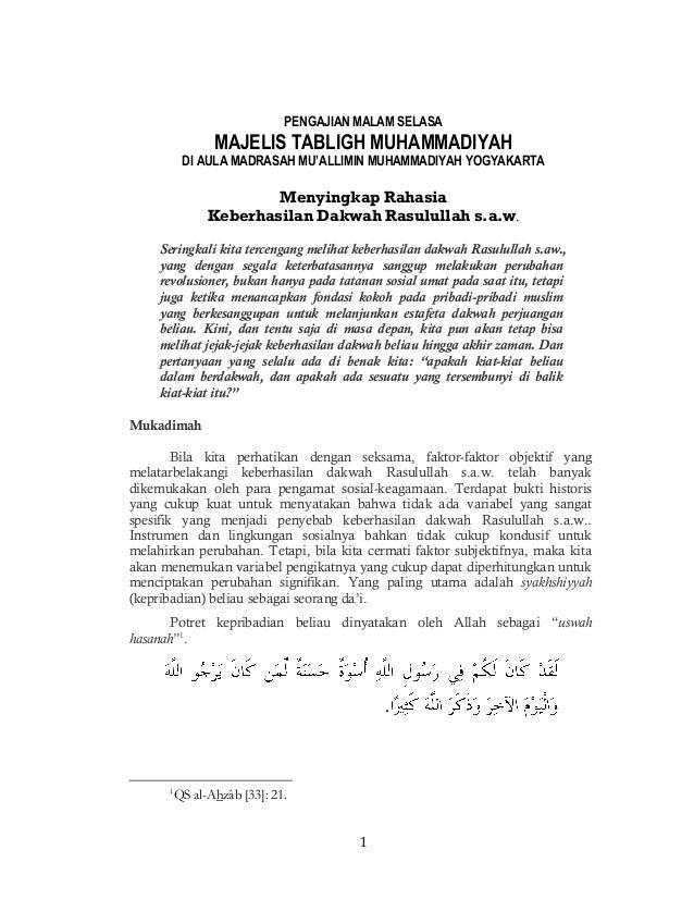 1 PENGAJIAN MALAM SELASA MAJELIS TABLIGH MUHAMMADIYAH DI AULA MADRASAH MU'ALLIMIN MUHAMMADIYAH YOGYAKARTA Menyingkap Rahas...