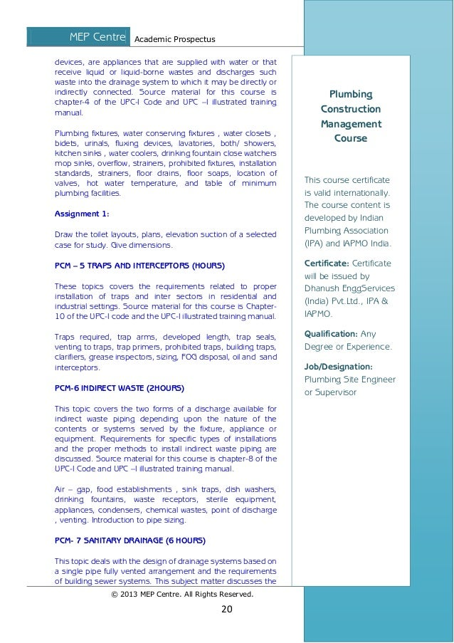 mep courses academic programme brochure rh slideshare net Training Manual Templates Microsoft Word 2012 upc illustrated training manual free