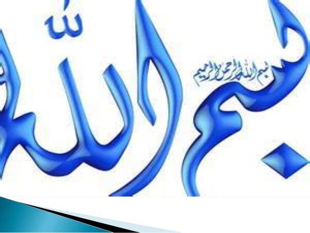  M.Phil. Education  Minhaj University Lahore  Date: 28 Jan, 2012  Supervisor:  Ijaz Ahmad Tatla